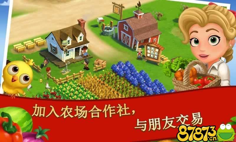 开心农场2:乡村度假无限钥匙版截图3