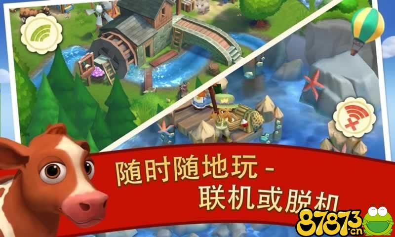 开心农场2:乡村度假无限钥匙版截图4