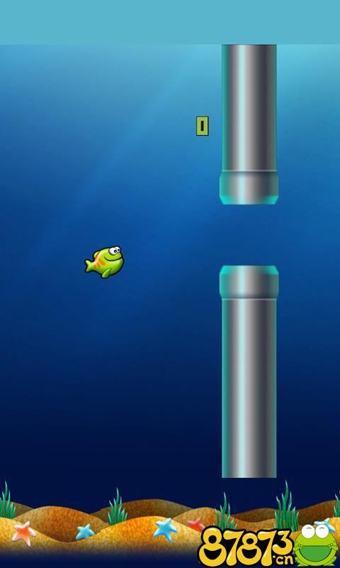 潜水鱼截图2