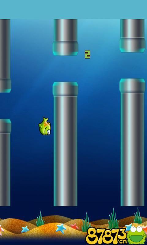 潜水鱼截图4