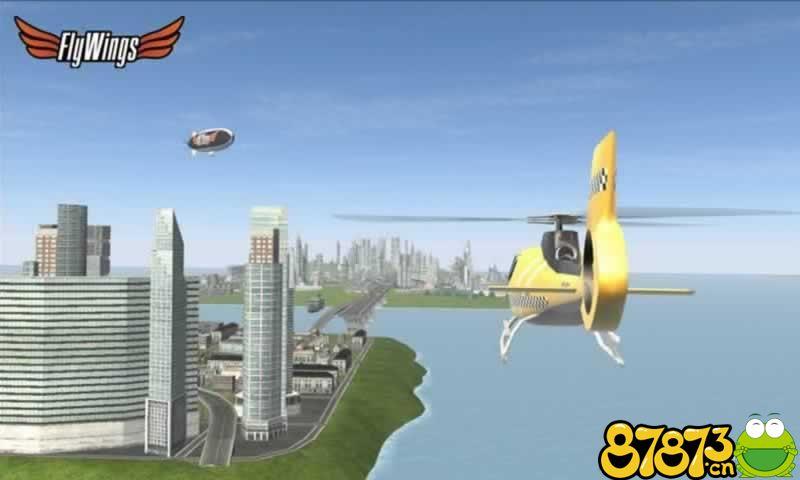 模拟直升机截图1