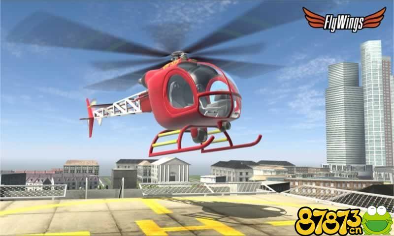 模拟直升机截图2