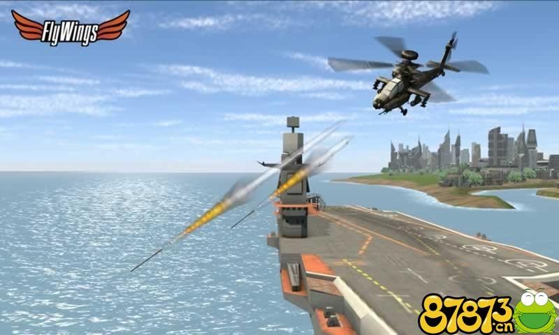 模拟直升机截图3