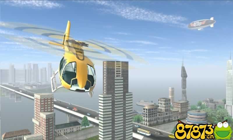 模拟直升机截图5
