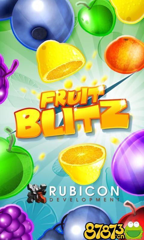水果突击截图1