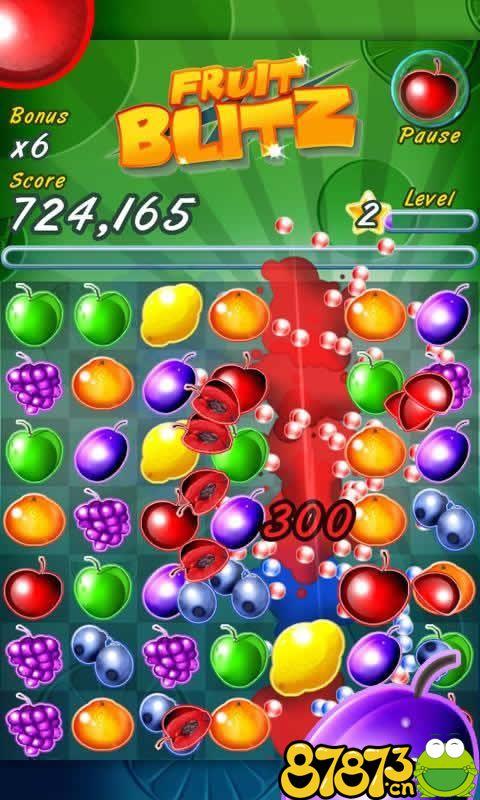 水果突击截图3