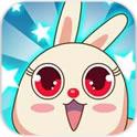 守卫贱小兔道具免费版