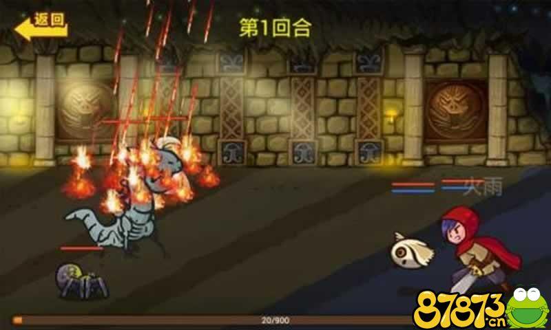 魔塔之勇者斗恶龙道具免费版截图3