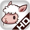 羊驼驼:奇妙冒险道具免费版