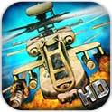 直升机锦标赛高清完整版