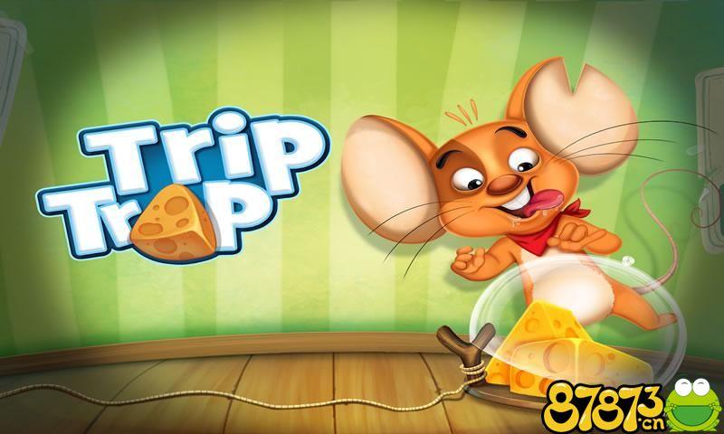 老鼠觅食记截图1