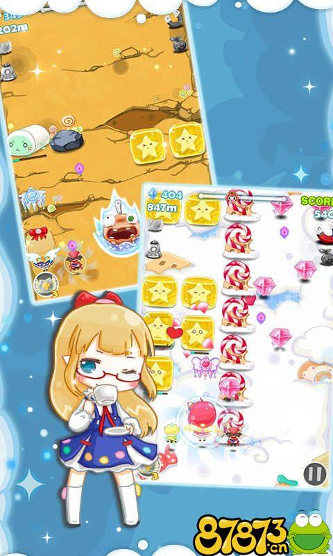 糖果公主2截图3