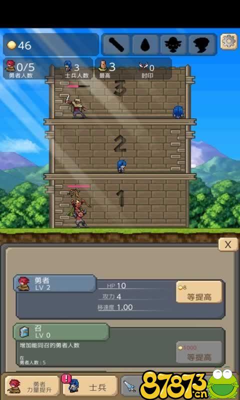 勇者之塔无限金币版截图2