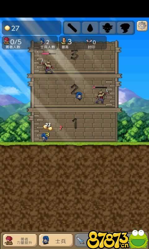勇者之塔无限金币版截图3
