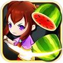 水果终结者道具免费版