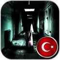土耳其恐怖医院