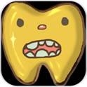 牙齿保卫战