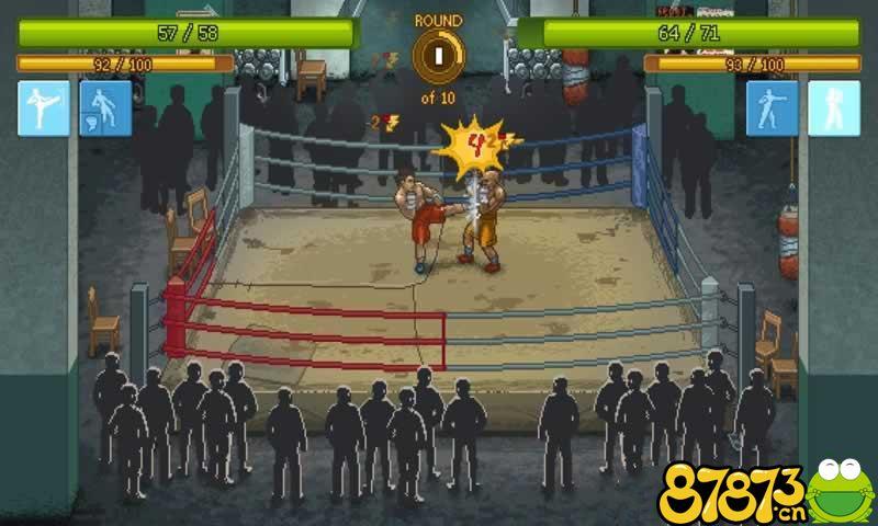 拳击俱乐部金币版截图4