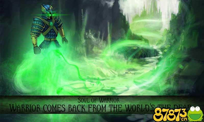 龙骑士之传奇世界无限金币版截图1