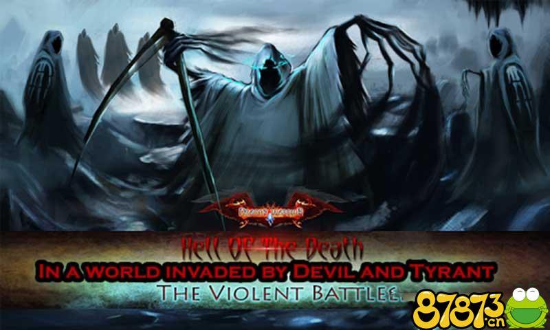 龙骑士之传奇世界无限金币版截图2