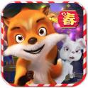 小狐狸发明记之叮咚快跑道具免费版