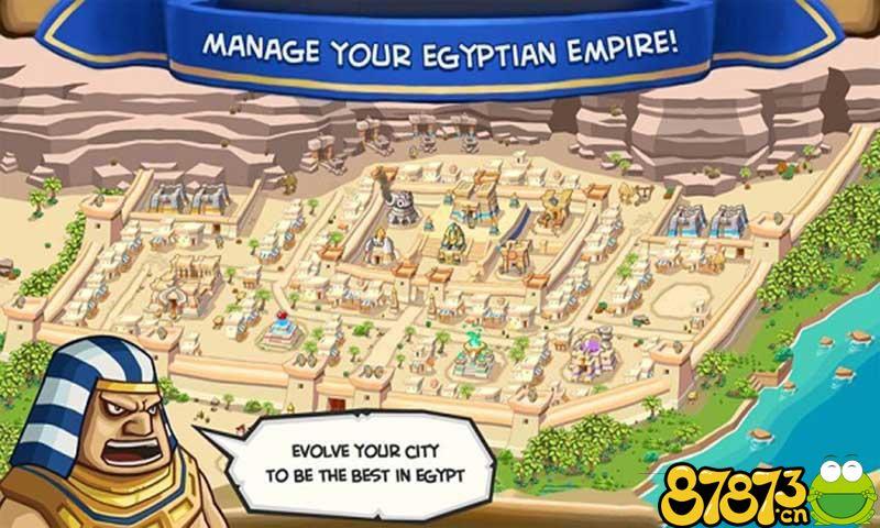 沙漠帝国道具免费版截图2