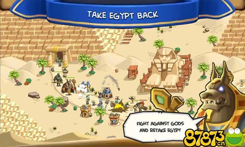 沙漠帝国道具免费版截图3