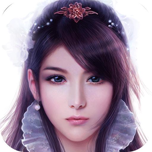 幻仙(天龙传奇)