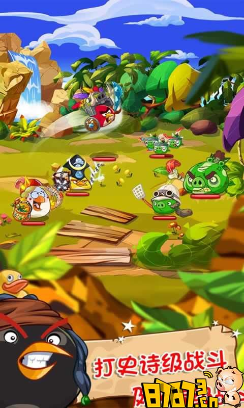 愤怒的小鸟英雄传无限金币版截图4