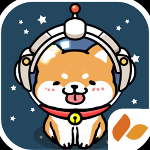 太空小狗弹射
