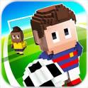像素足球赛道具免费版