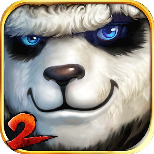 太极熊猫2(360版)