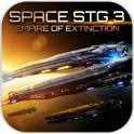 空间战斗3:帝国灭亡