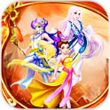 天兵魔剑:仙逆道具免费版
