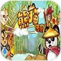 熊猫传奇道具免费版