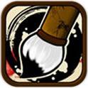 汉字游戏道具免费版